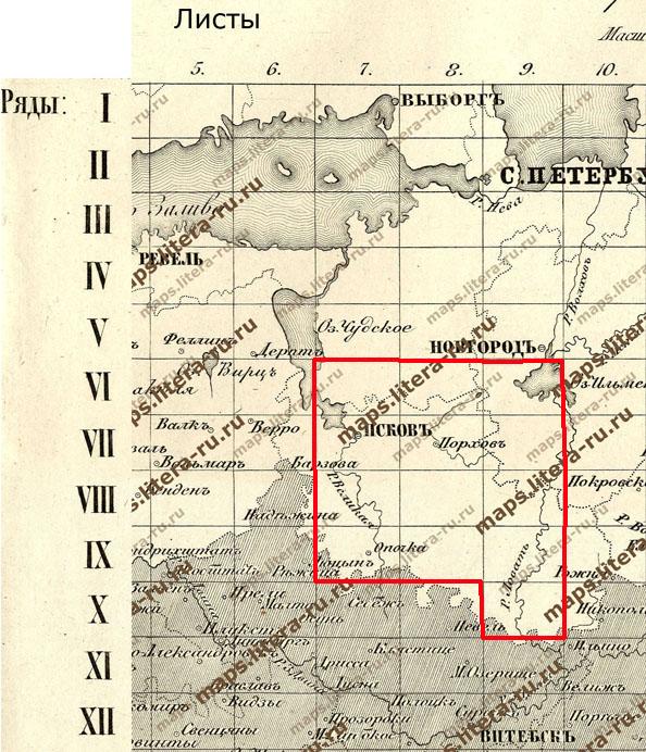Регион: тульская губерния год издания: 1913 тип атласа : 3-х верстовка шуберта масштаб: 3 версты в дюйме формат : map